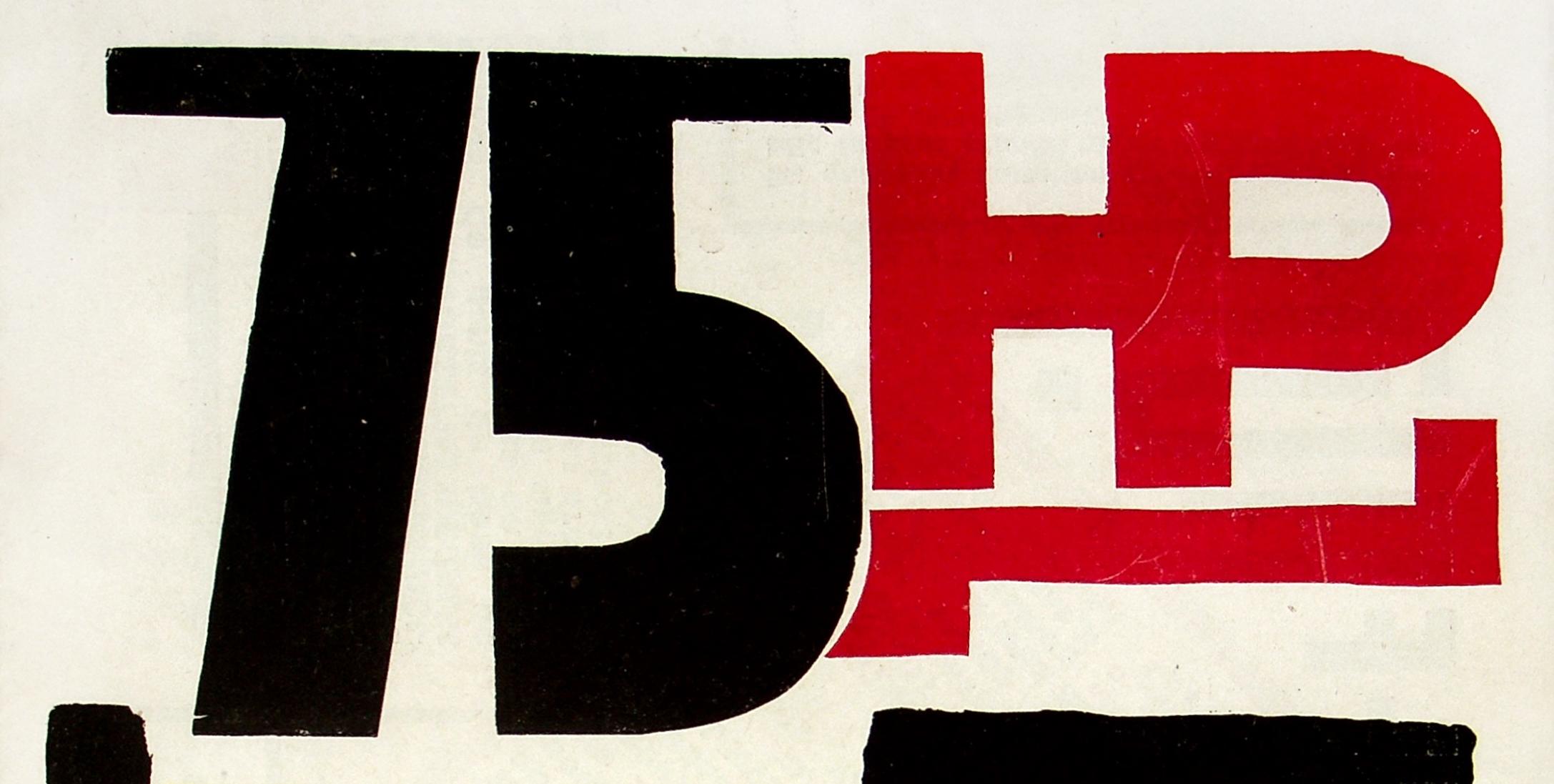 75HP (head)