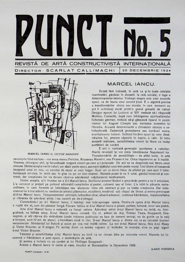 Punct nr 5, 20 decembrie 1924, pagina 1